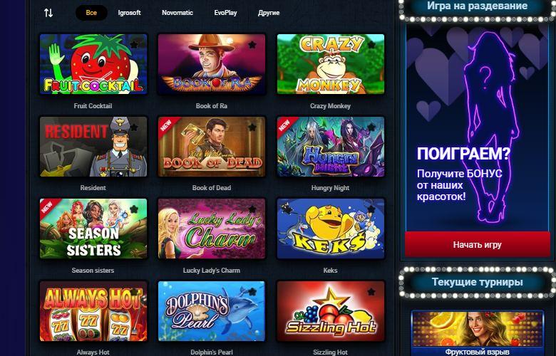 приложение вулкан для игры на деньги